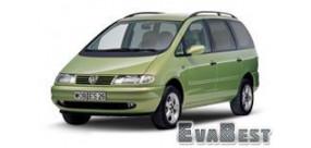Volkswagen Sharan (1995-2000)
