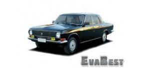 Gaz 24 II (2410) Волга (1985-1992)
